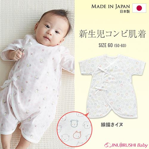INUJIRUSHI Baby コンビ肌着 フライス 総柄 線描きイヌ クリーム