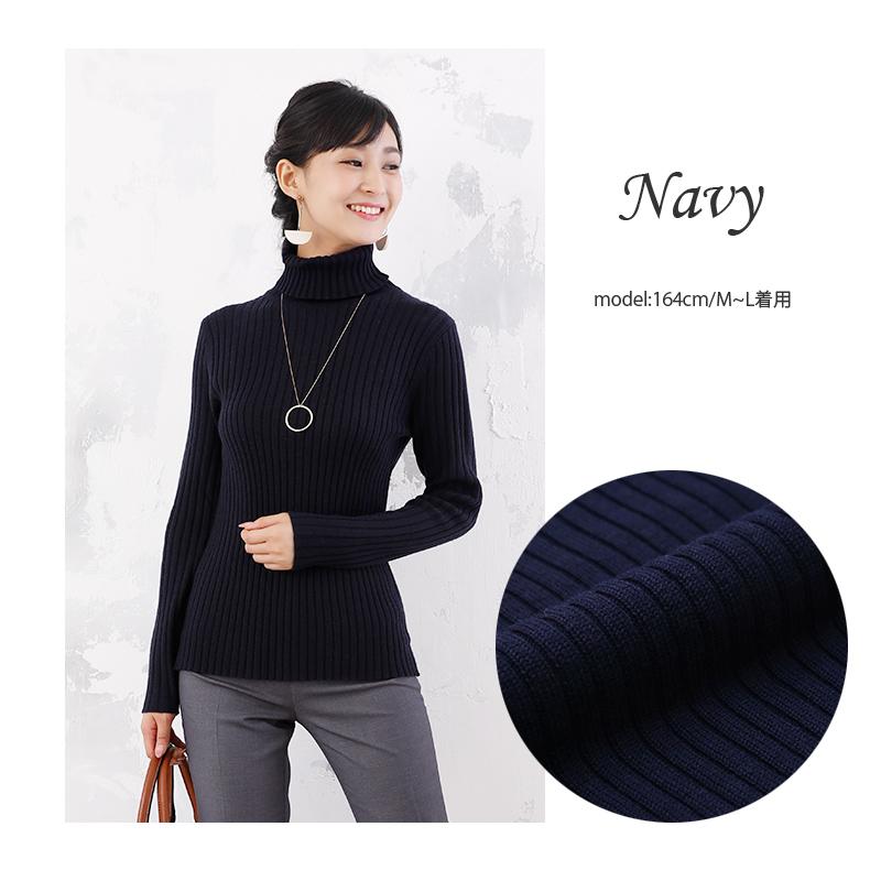 【マタニティトップス】襟元にコットンを使った 授乳対応 ウール混 タートル リブ ニット セーター M~L