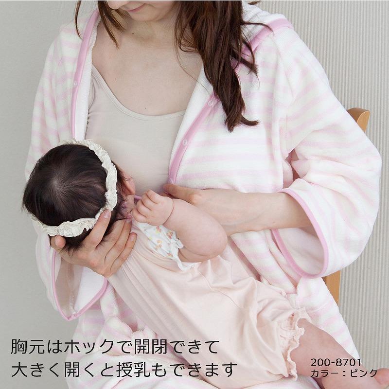 胸元はホックで開閉できて大きく開くと授乳も出来ます