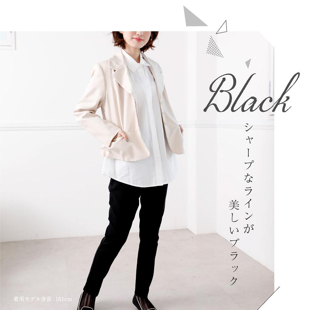 シャープなラインが美しいブラック