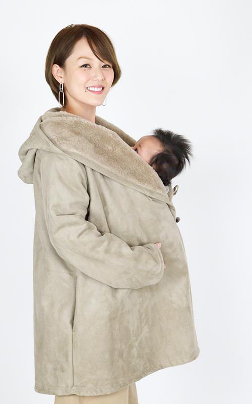 ママのための あったか コーディガン 産前・産後 ながく使える 2WAYデザイン