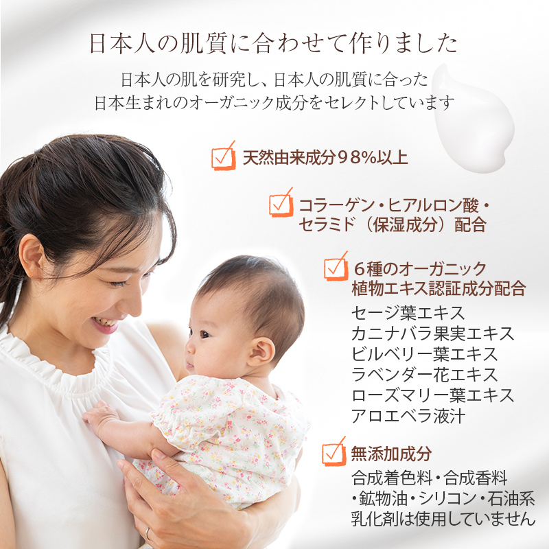 犬印本舗 マタニティ オーガニック ミルキー ローション 180ml マッサージ クリーム 妊娠線 予防 対策