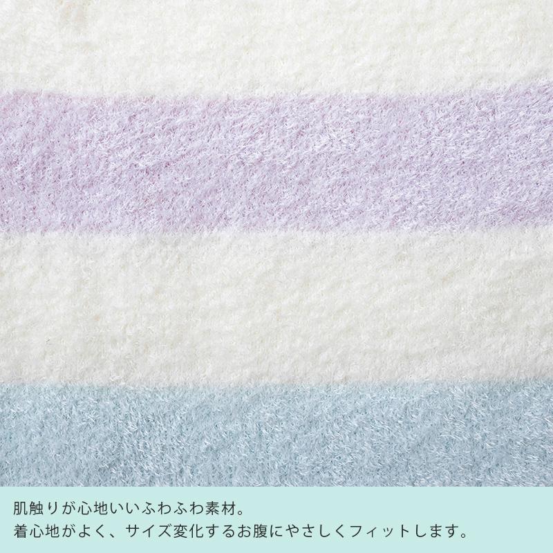 【マタニティ インナー】【マタニティ レギンス】ふわふわ & うすぽか レギンス M~L ピンク/サックス