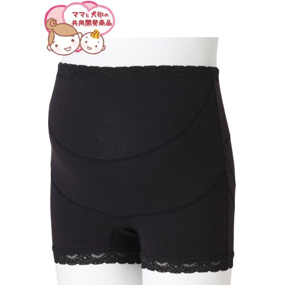 ◎HB8363 ラクばきパンツ妊婦帯<ママと犬印の共同開発商品>