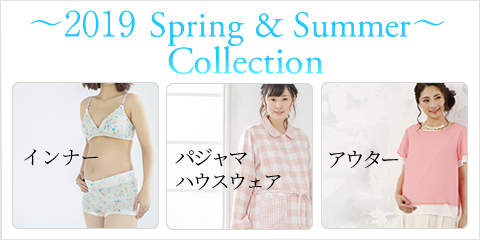 2019 Spring&Summer Collection